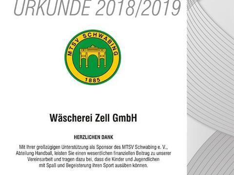 Sponsoren-Urkunde MTSV Schwabing